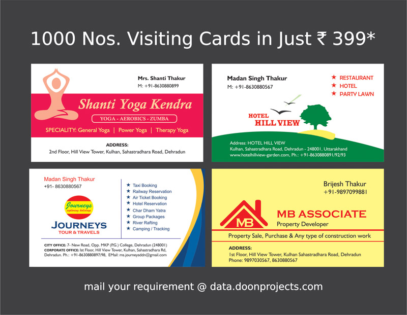 1000 Nos. Visiting Cards in Just ₹-399/ Offer Limited