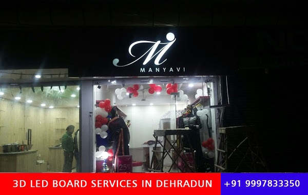 Cost Effective LED Board Solution for Manyavi Showroom