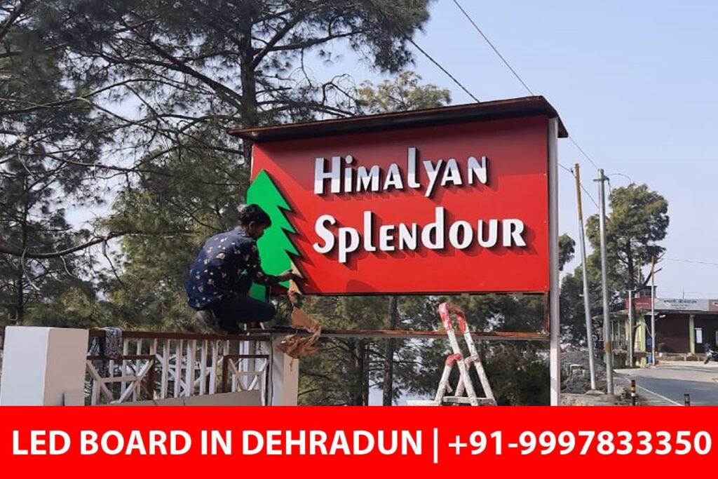 Board Designed and Installed in Dhanolti, Mussoorie