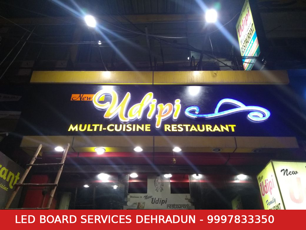 LED Board Design for Restaurant in Dehradun