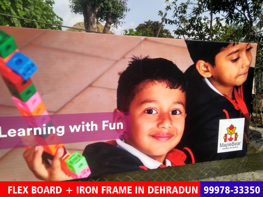 Flex Banner with Frame for School