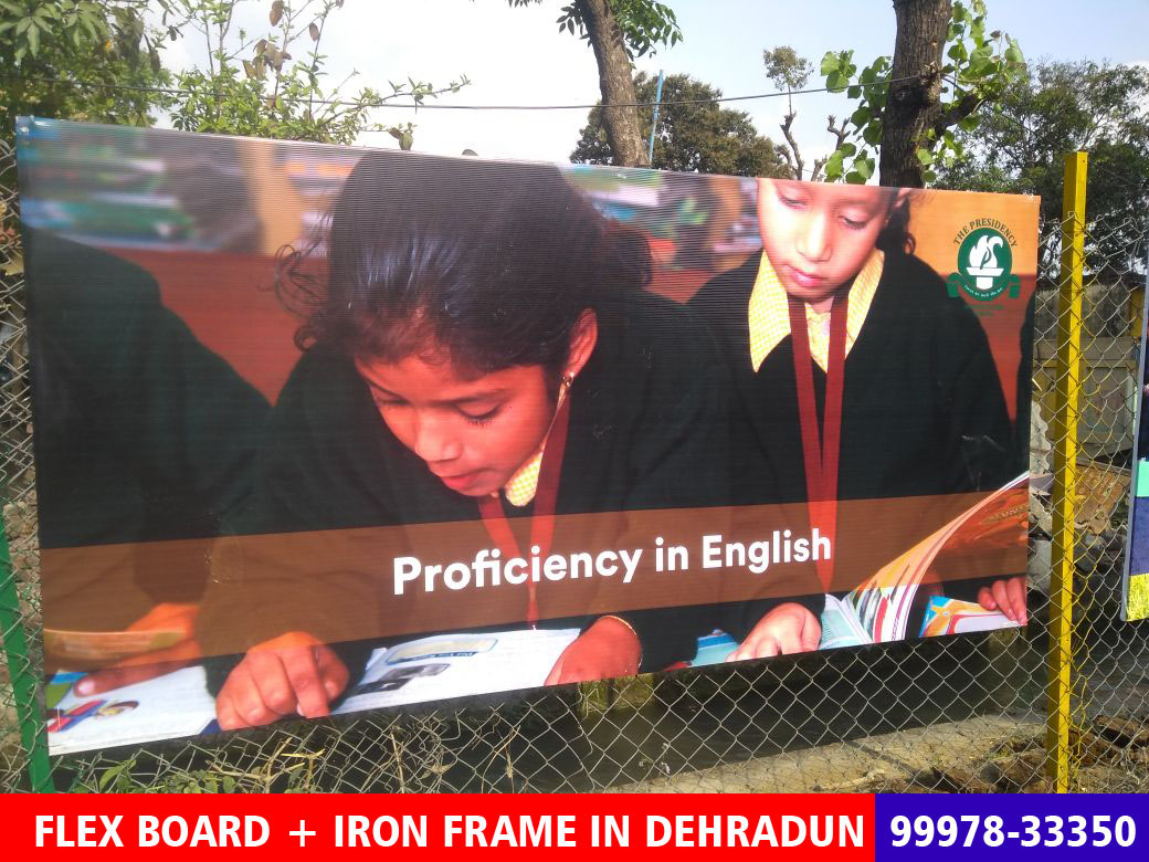 Students Images used for School Banner Flex