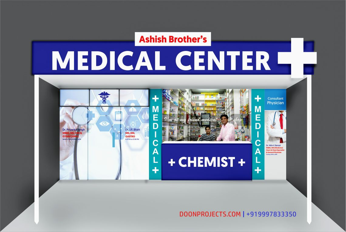 Medical Shop Front Facade Design