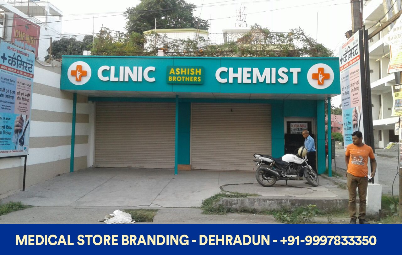Ashish Medical Store Branding by Doon Projects Dehradun