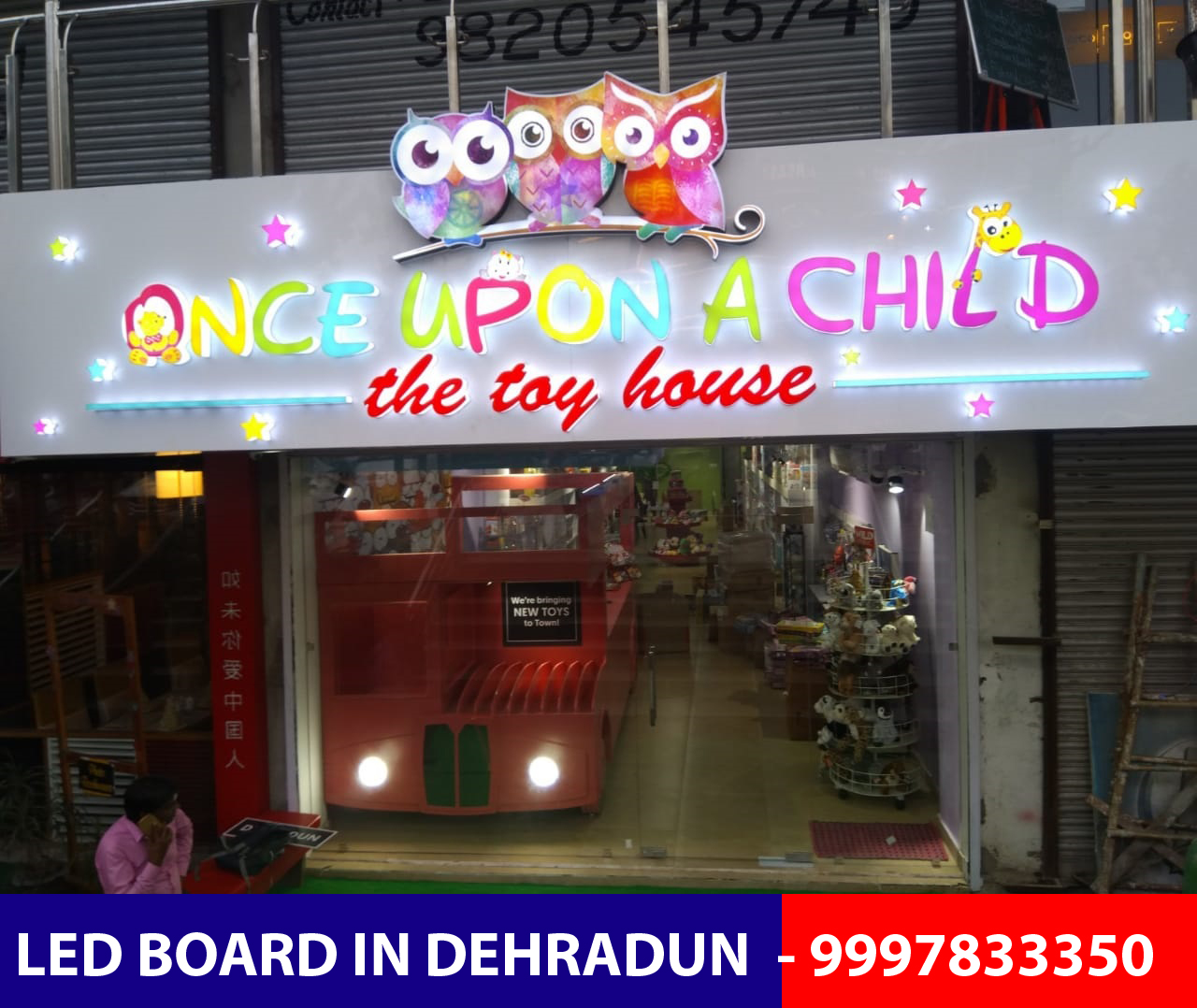 Toy Store LED Sign Board Design in Dehradun
