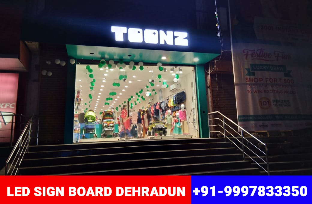 LED Board on Main Rajpur Road Dehradun