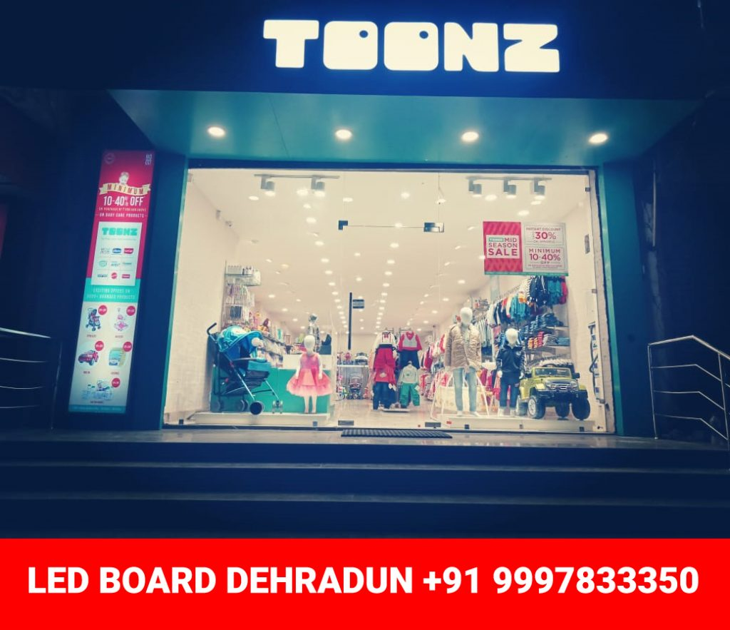 Glow Sign Board on Rajpur Road Dehradun