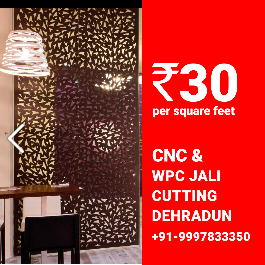 CNC Jali with Duco Paint in Dehradun