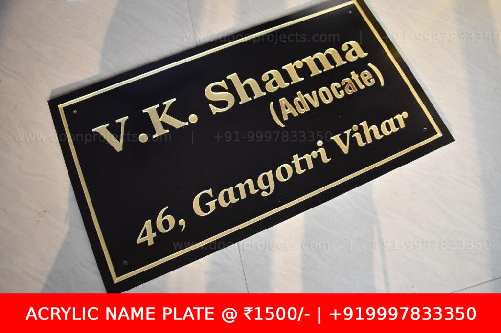Name Plate Designed for Advocate Sharma Ji on Sahastradhara Road Dehradun