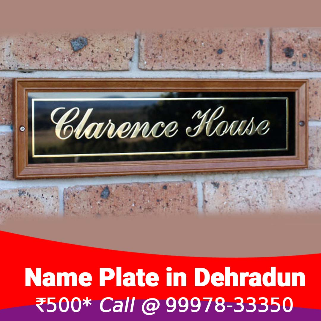 Metal Leaf Name Plate