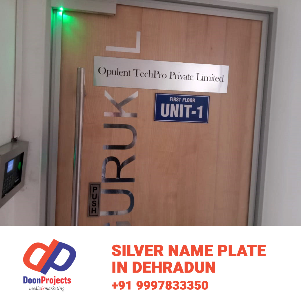 Silver Name Plate for Opulent Technology Dehradun