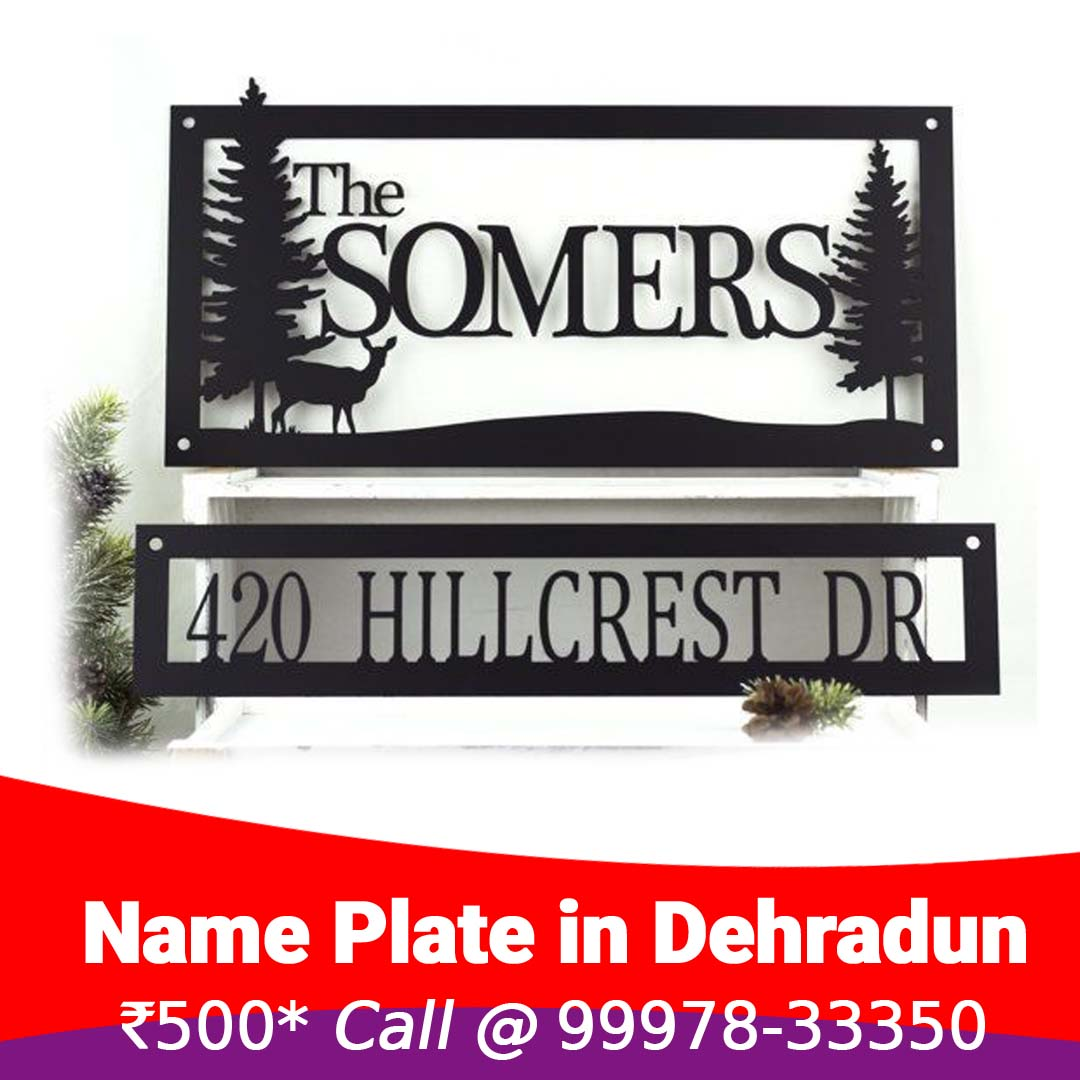SS Steel Name Plate