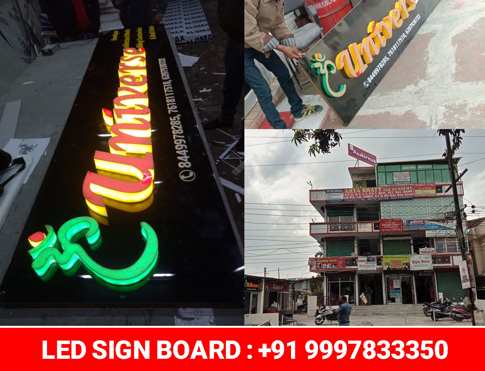LED SIGN Board for Jogiwala Complex in Dehradun