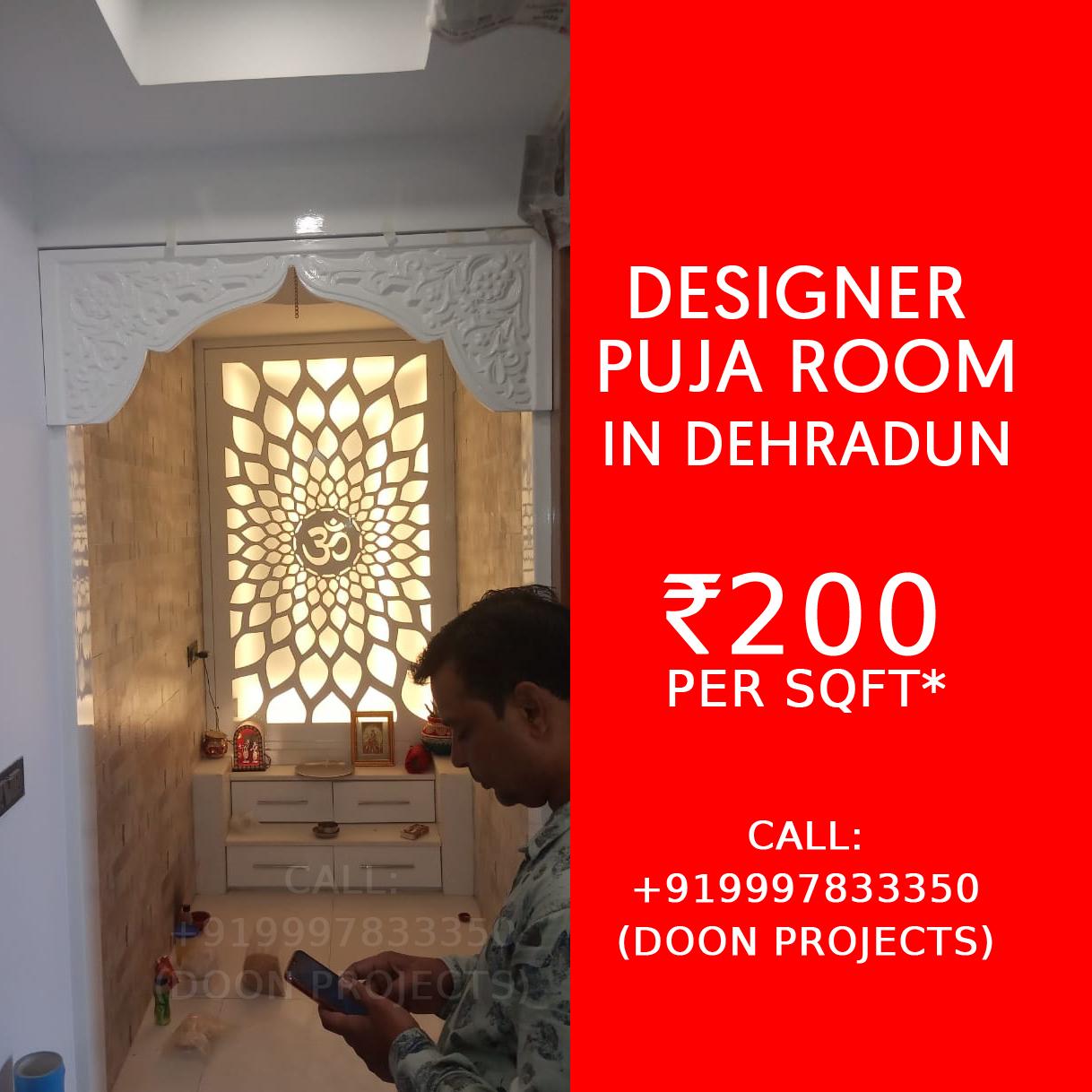 Plywood cabinets, CNC Om Jali, Duco Paint Finish, LED Lights