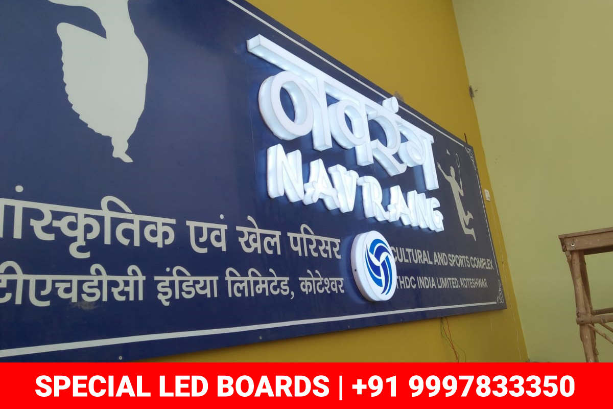 Glowing ACP Board of THDC Koteshwar