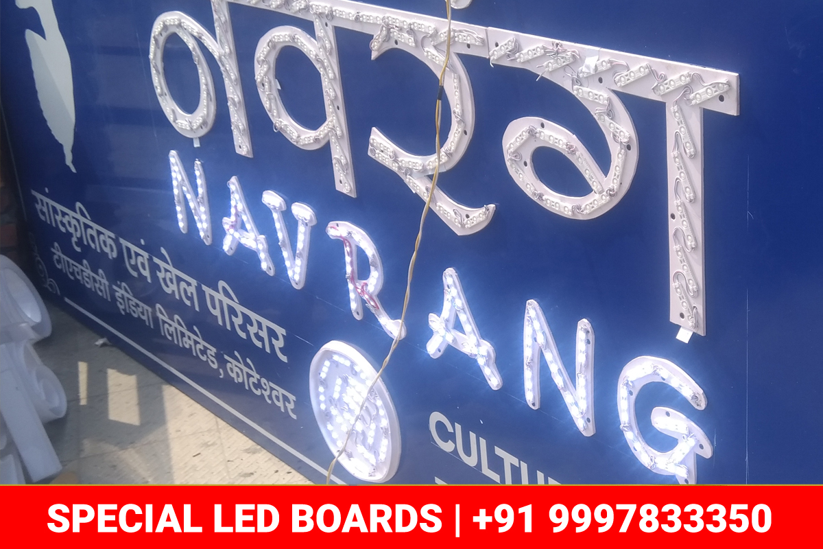 Branded LED Modules Used for ACP Board