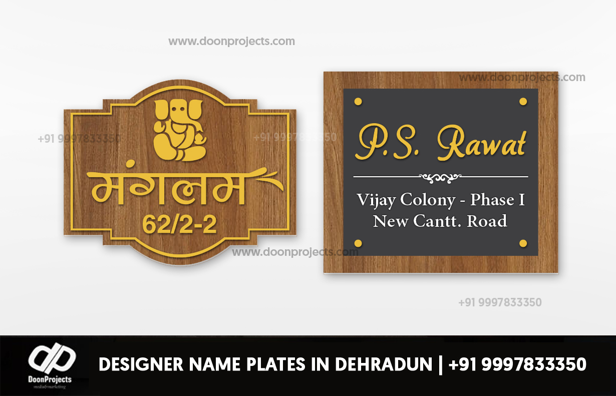 Designer Name Plate in Dehradun