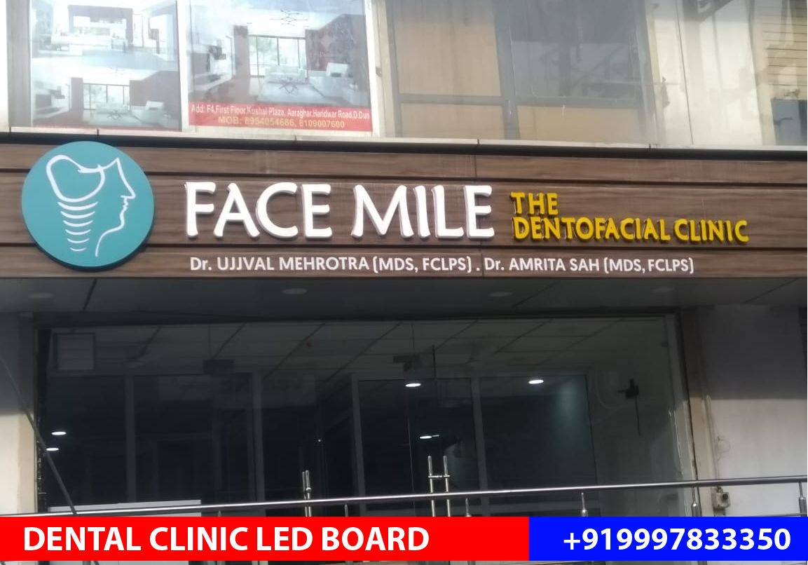 Complete branding like glass stickers, LED Board and all stationary designed for Face Mile Dental Clinic located on EC Road in Dehradun.