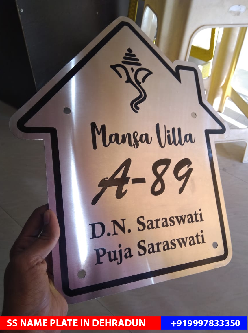 Steel Name Plate designed for a Villa Owner in Panache Valley Dehradun located on Sahastradhara Road.