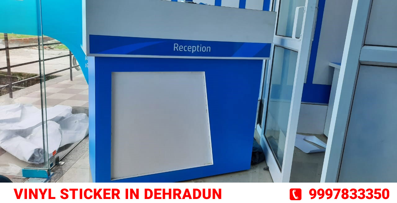 Reception Counter Branding