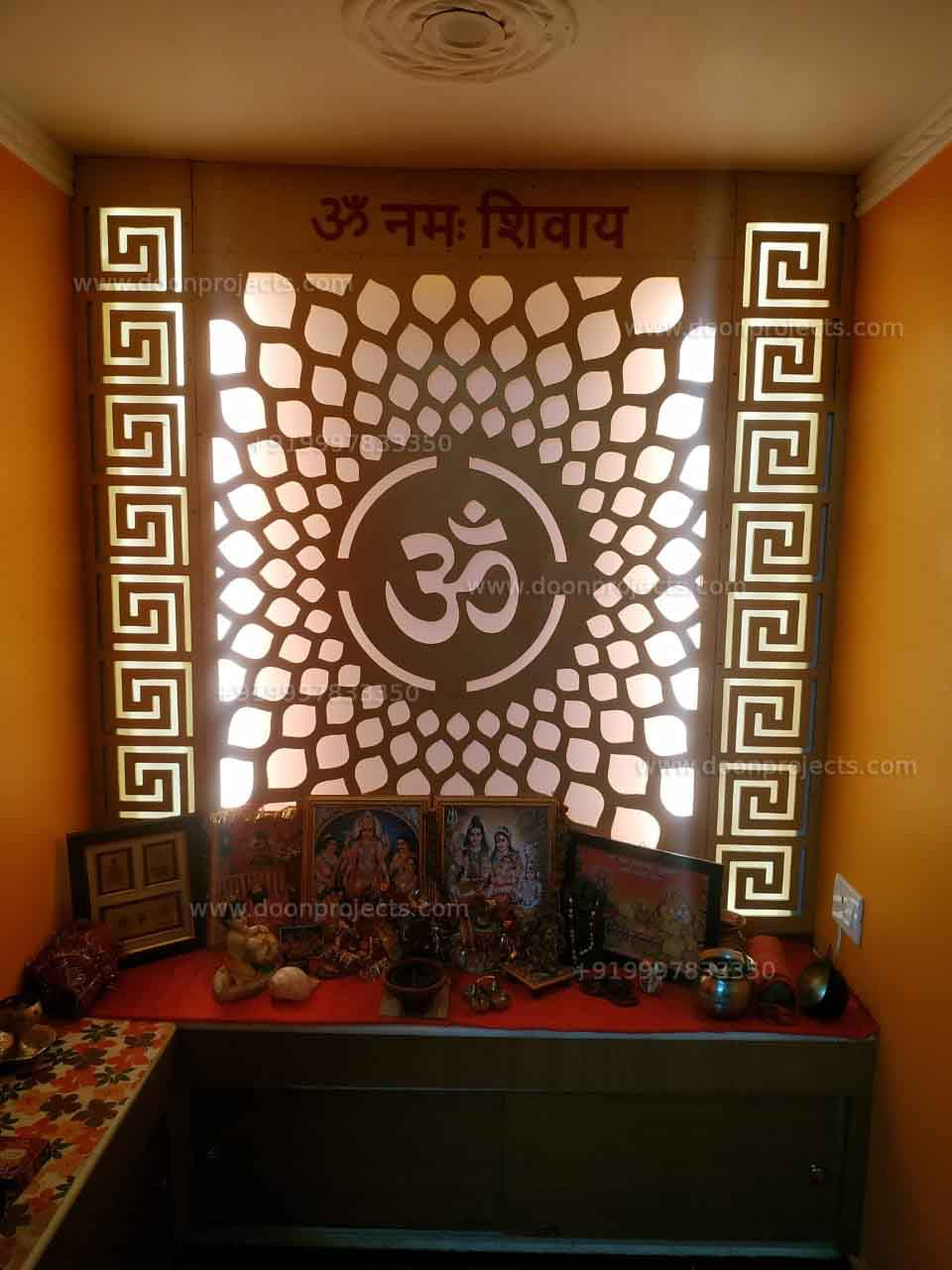 Om Namay Shivay written with 3mm Acrylic - Red