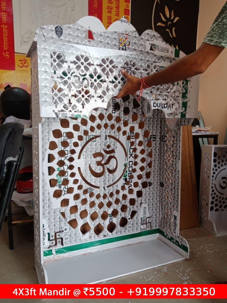 WPC Mandir CNC Design Dehradun