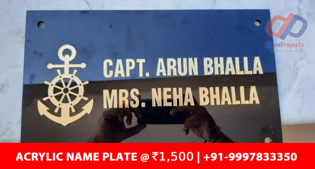 Navy Captain Name Plate in Dehradun