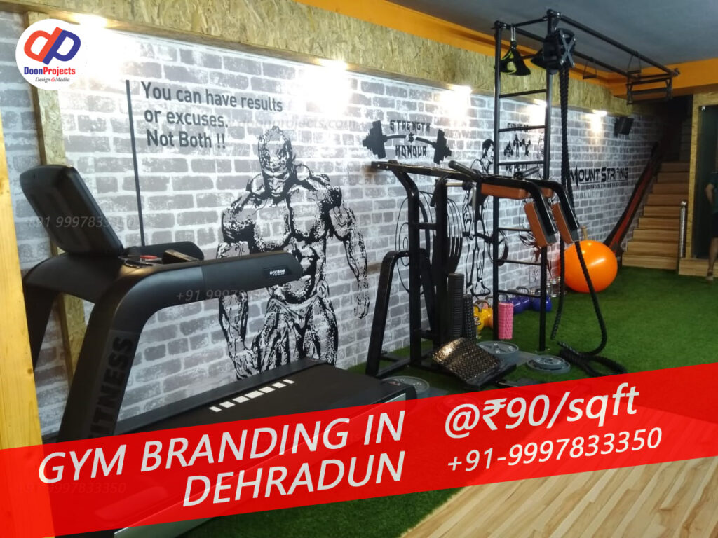 Complete Wall with Digital Vinyl Sticker with Weight Lifter Graphics