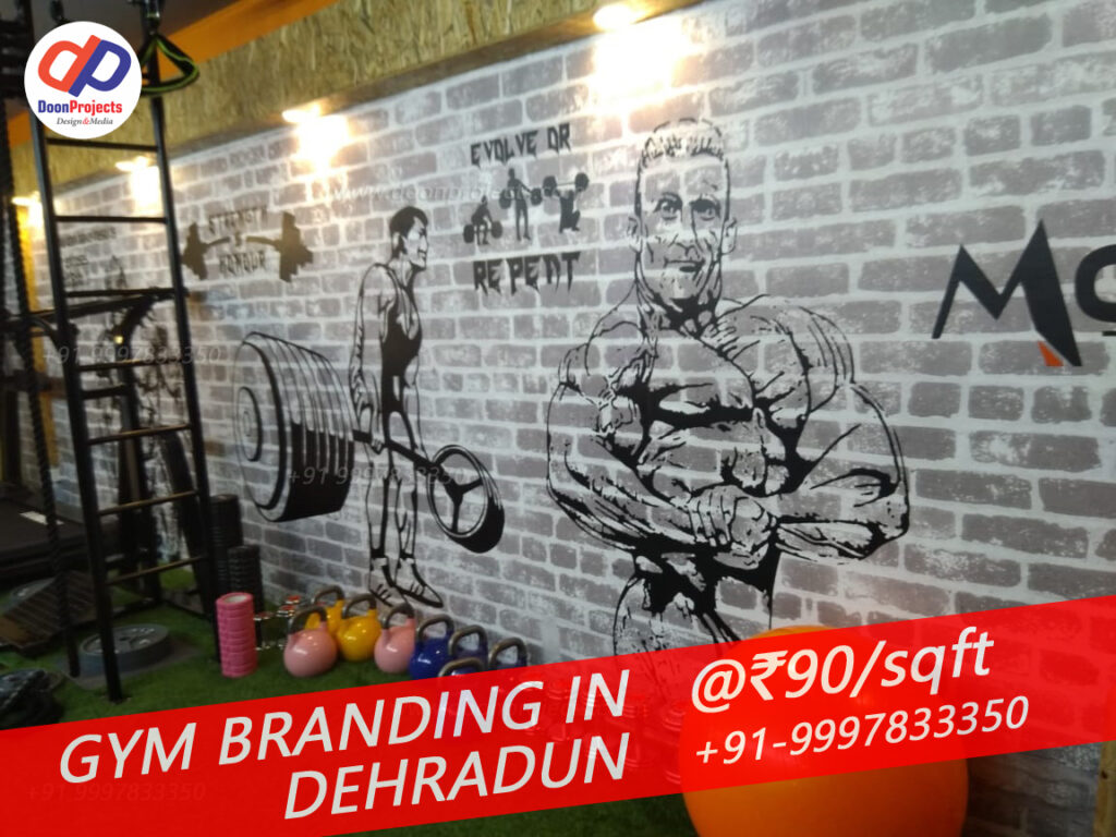 Huge Wallpaper on Gym Wall with Bricks Background Black Color Finish