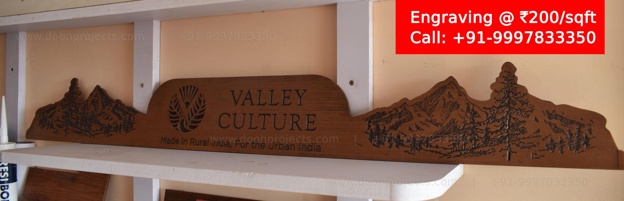 Engraved Shelf Branding in Dehradun