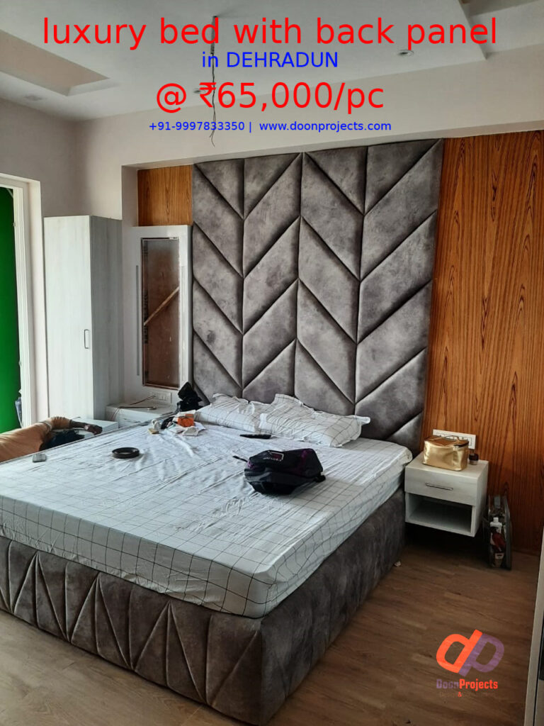 Full Back Paneling Bed with Side Tables