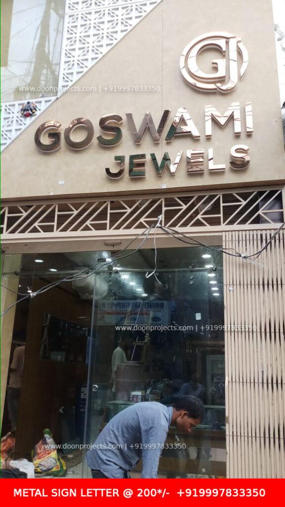 Metal LED Letter Sign Board Designed at Paltan Bazar Dehradun